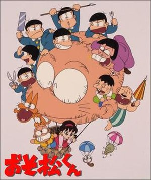 Osomatsu-kun - DVD box cover of the 1988 anime series