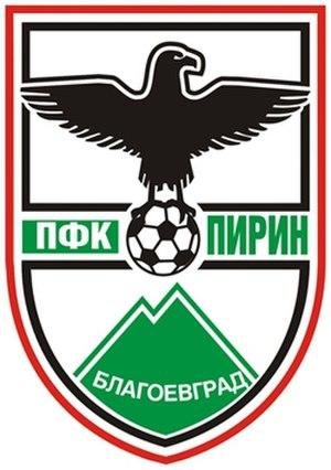 PFC Pirin Blagoevgrad - Image: PFC Pirin Blagoevgrad