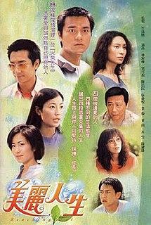 <i>Reaching Out</i> (TV series) 2001 Hong Kong television drama