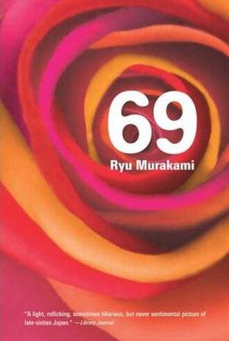 69 (novel) - First English language edition