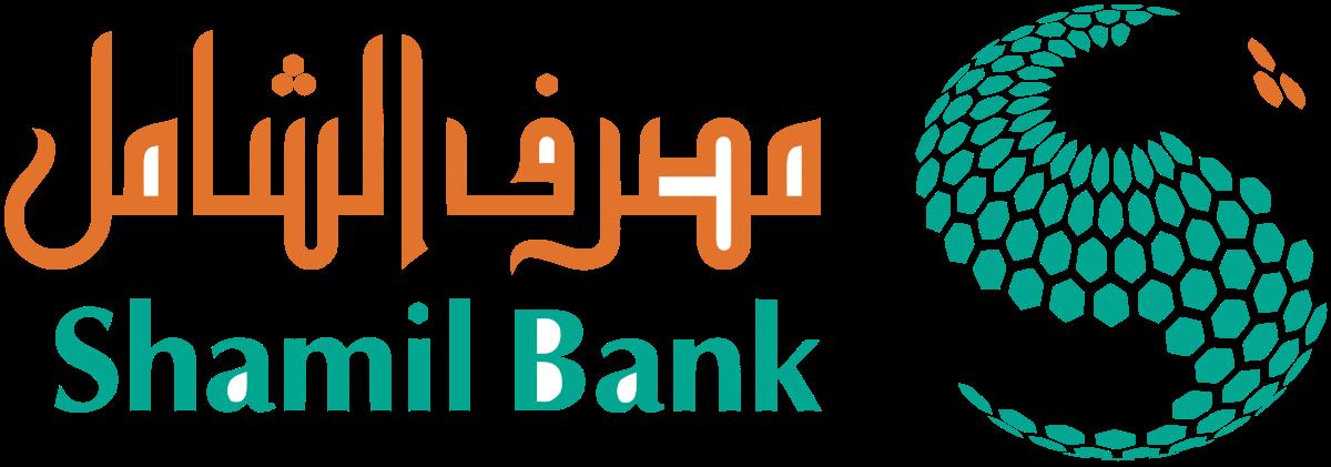 shamil bank of bahrain