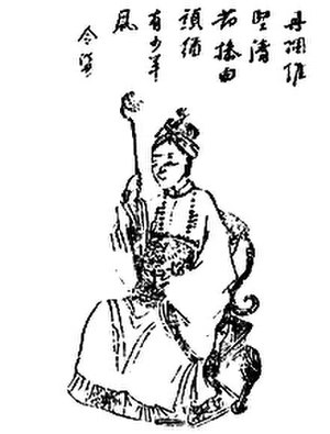 She Saihua - from one 1882 print of the early 17th century novel Popular Romance of Generations of Loyal and Brave Yang Family Members (楊家府世代忠勇通俗演義)