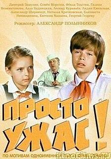 <i>Simply Awful!</i> 1982 film by Aleksandr Polynnikov