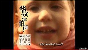 Speak Mandarin Campaign - Screenshot of the SMC video showing a caucasian girl speaking Mandarin