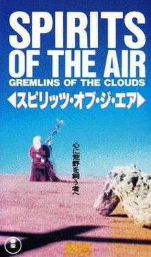 Spirits of the Air Gremlins of the Clouds.jpg