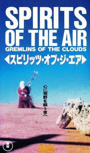 Spirits of the Air, Gremlins of the Clouds - Promotional poster