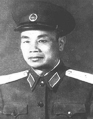 Phu Rieng Do - General Trần Tử Bình