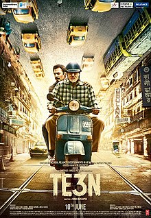 Te3n official poster.jpg