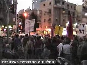2006 Israeli reserve soldiers' protest - Protest in Tel Aviv calling for a state commission of inquiry over the 2006 Israel-Lebanon conflict (July 16, 2006), to investigate what they said were government failures.