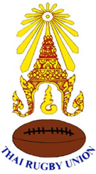 Thailand national rugby union team - Image: Thai Rugby logo