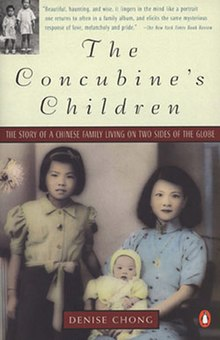 The Concubine s Children By Denise Chang