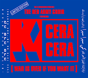 K Cera Cera - Image: The K Foundation K Cera Cera