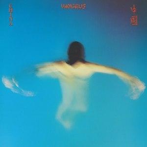 China (Vangelis album) - Image: Vangelis China
