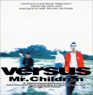 Versus (Mr. Children album) - Image: Versus (Album)