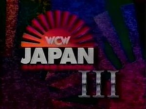 WCW/New Japan Supershow - Image: WCW & New Japan Supershow III logo
