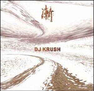 Zen (DJ Krush album)