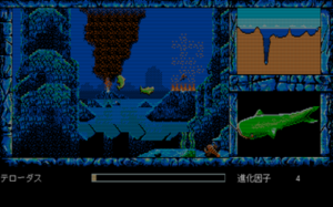 E.V.O.: Search for Eden - Image: 46okunenscreen