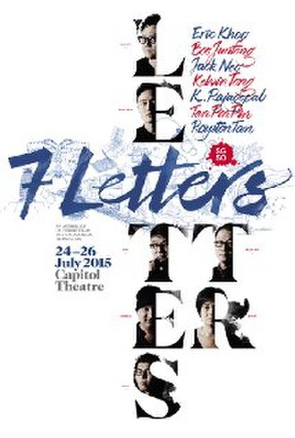 7 Letters - Film poster
