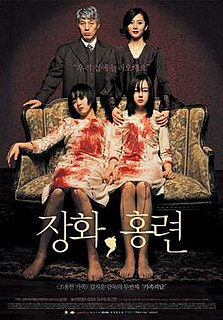 <i>A Tale of Two Sisters</i> 2003 South Korean psychological horror-drama film directed by Kim Jee-woon