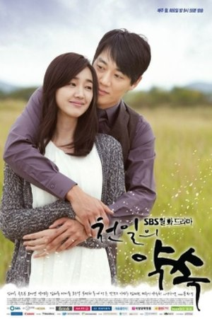 A Thousand Days' Promise - Promotional poster