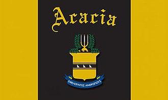 Acacia (fraternity) - Image: Acacia flag