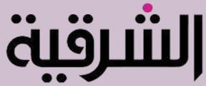 Al Sharqiya - Al-Sharqiya logo