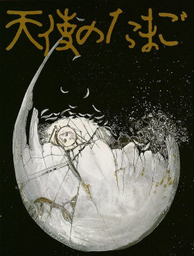 Picture of a movie: Angel's Egg