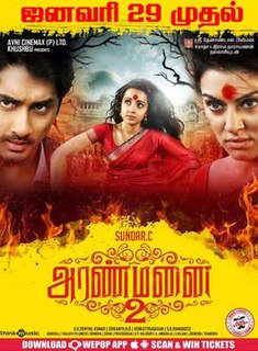 <i>Aranmanai 2</i> 2016 Tamil film by Sundar. C, second installment in the Aranmanai series