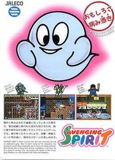 <i>Avenging Spirit</i> 1991 video game