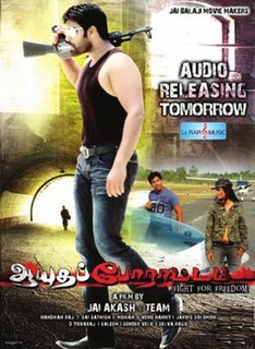 <i>Ayudha Porattam</i> 2011 Indian Tamil-language film directed by Jai Akash