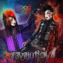 Evolution blood on the dance floor album wikipedia for Blood on the dance floor epic