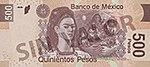 Banco de México F $500 reverse.jpg