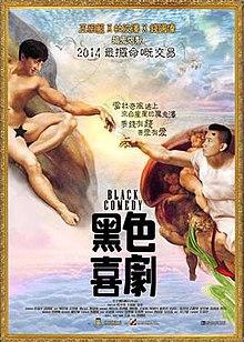 Picture comedy film
