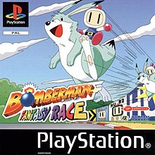 Bomberman Fantasy Race - Wikipedia