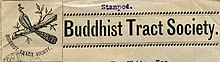 "Logo with Burmese peacock and text ""Buddhist Tract Society""."
