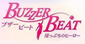 Buzzer Beat - Buzzer Beat logo