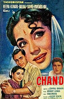 <i>Chand</i> (film) 1959 film by Lekhram Bhakri