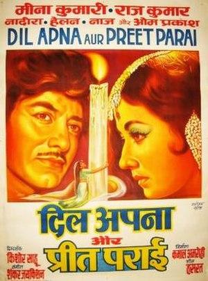 Dil Apna Aur Preet Parai - Theatrical release poster
