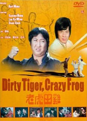 Dirty Tiger, Crazy Frog - DVD cover