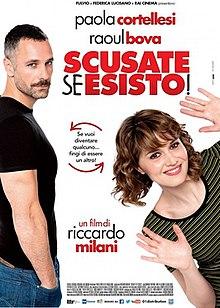 Italian style gay movie