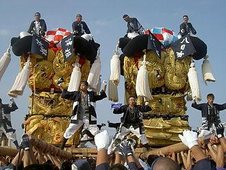 Shikokuchūō - Doi Taiko (Japanese drum) Festival, held on October 13 to 15 every year