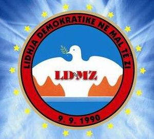 Democratic League in Montenegro - Image: Dscg ldmz logo