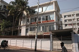 European Standard School - The building of ESS located at Dhanmondi 12/A