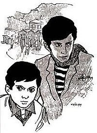 Feluda and Topshe.jpg