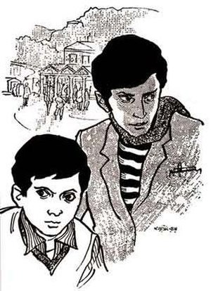 Feluda - Feluda (right in the drawing) and Topshe in Feludar Goendagiri, drawing by Satyajit Ray
