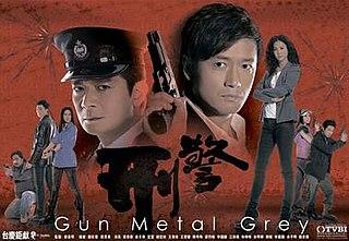 <i>Gun Metal Grey</i>