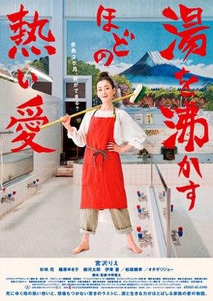 Her Love Boils Bathwater - Film poster
