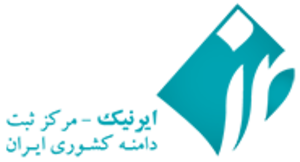 .ir - IRNIC Logo