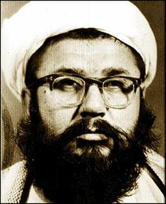 Ismael Balkhi - Image: Ismael Balkhi