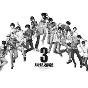 It's You (Super Junior song) - Image: It's You (Super Junior single cover art)